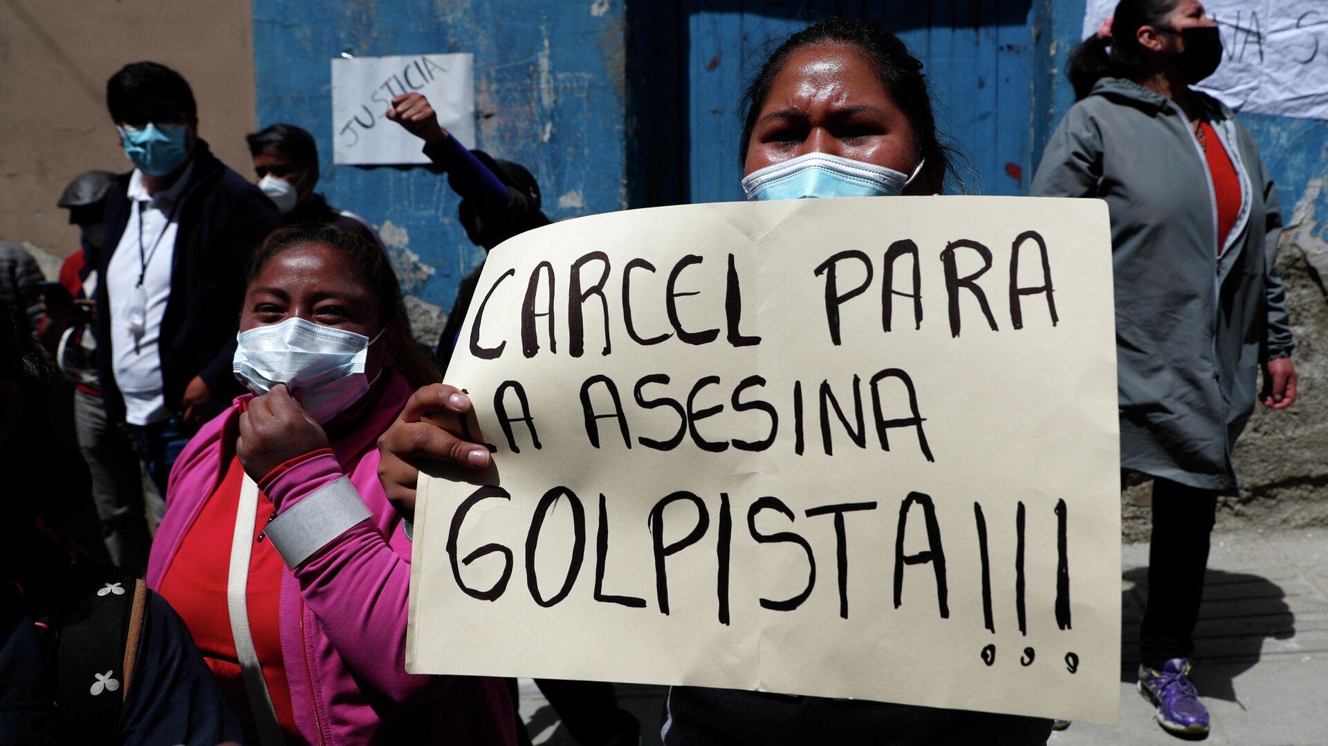 Una protesta a favor de encarcelamiento de Jeanine Áñez - Sputnik Mundo, 1920, 31.08.2021