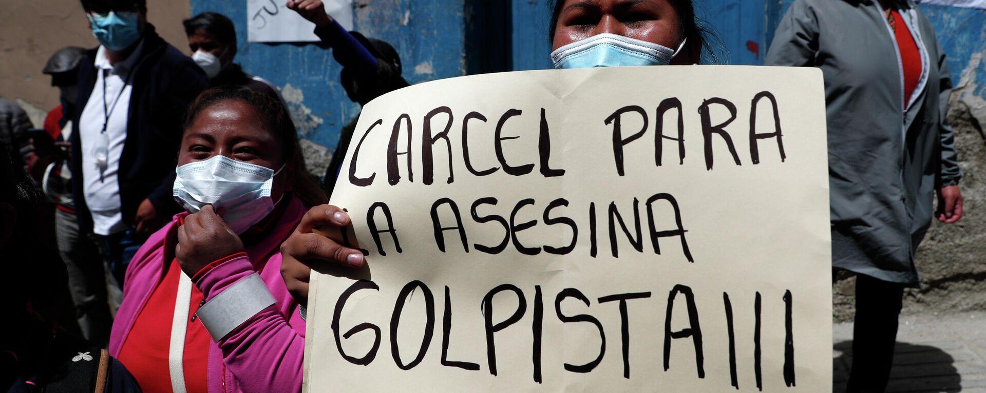 Una protesta a favor de encarcelamiento de Jeanine Áñez - Sputnik Mundo, 1920, 17.06.2021