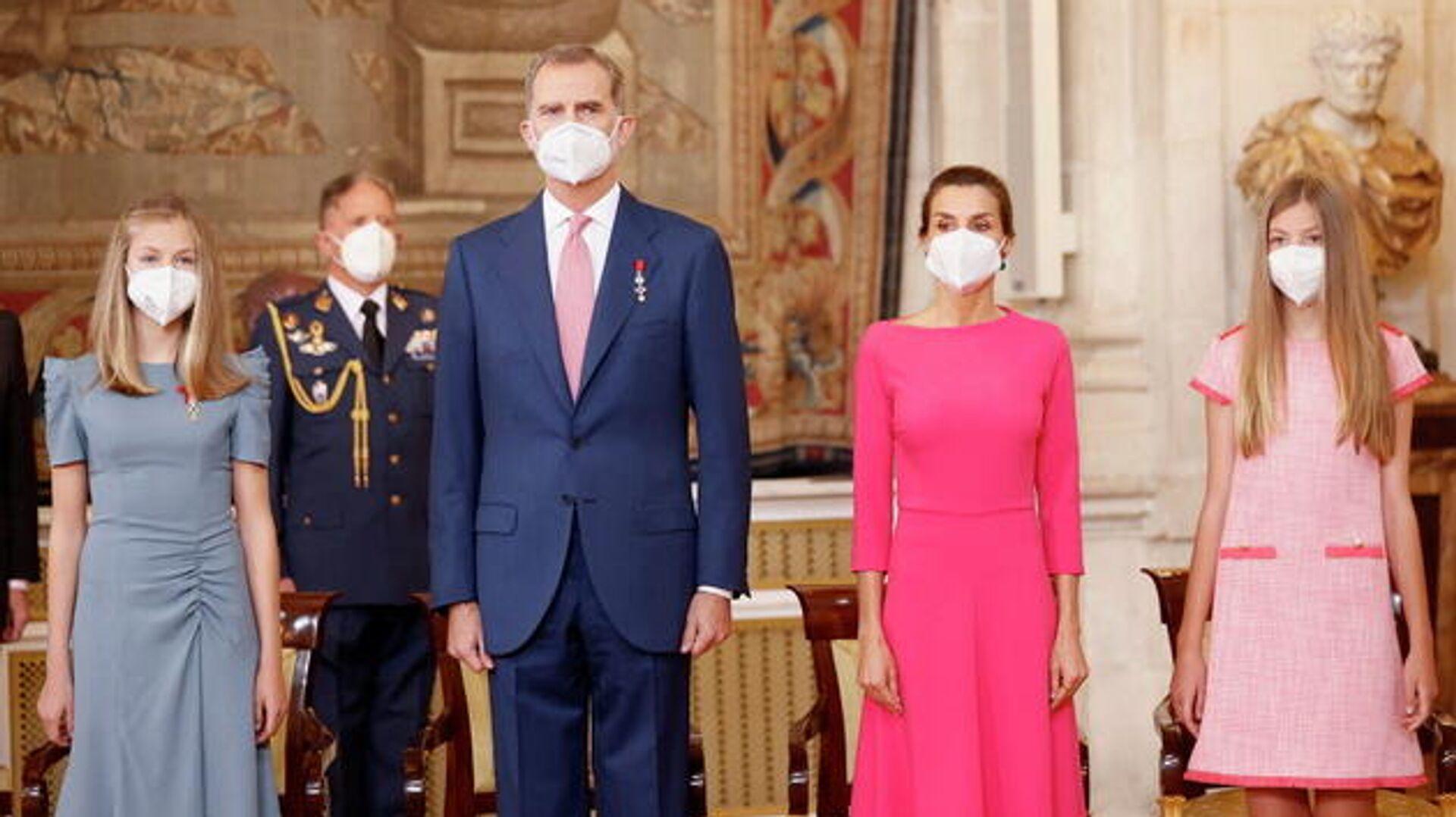 El rey de España condecora a 24 ciudadanos por su labor contra la pandemia - Sputnik Mundo, 1920, 18.06.2021