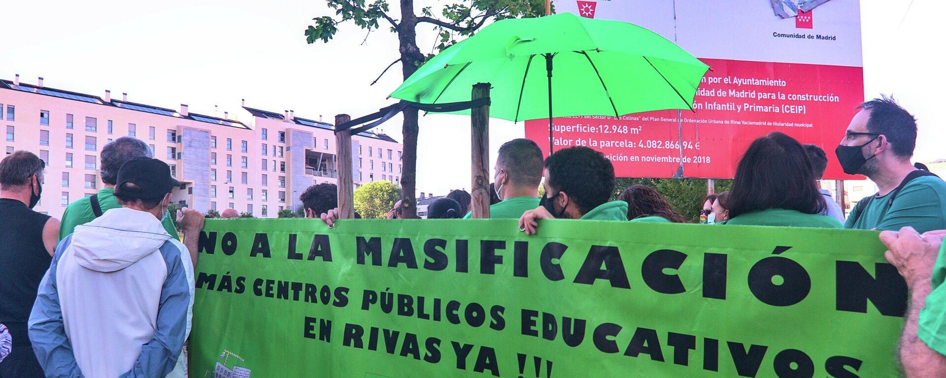 Acto informativo en Rivas-Vaciamadrid sobre la situación en sus centros educativos - Sputnik Mundo, 1920, 01.07.2021