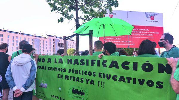 Acto informativo en Rivas-Vaciamadrid sobre la situación en sus centros educativos - Sputnik Mundo