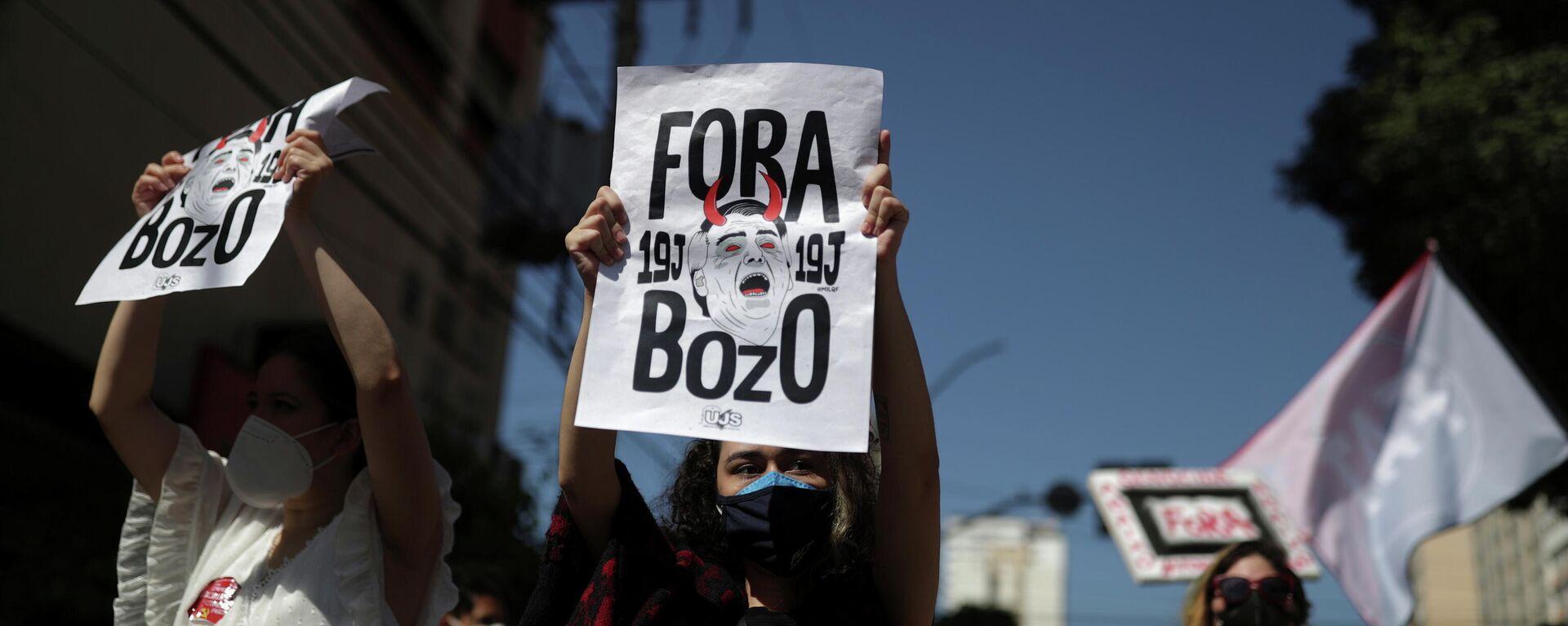 Protestas contra el presidente brasileño Jair Bolsonaro en Goiania, Brasil - Sputnik Mundo, 1920, 19.06.2021
