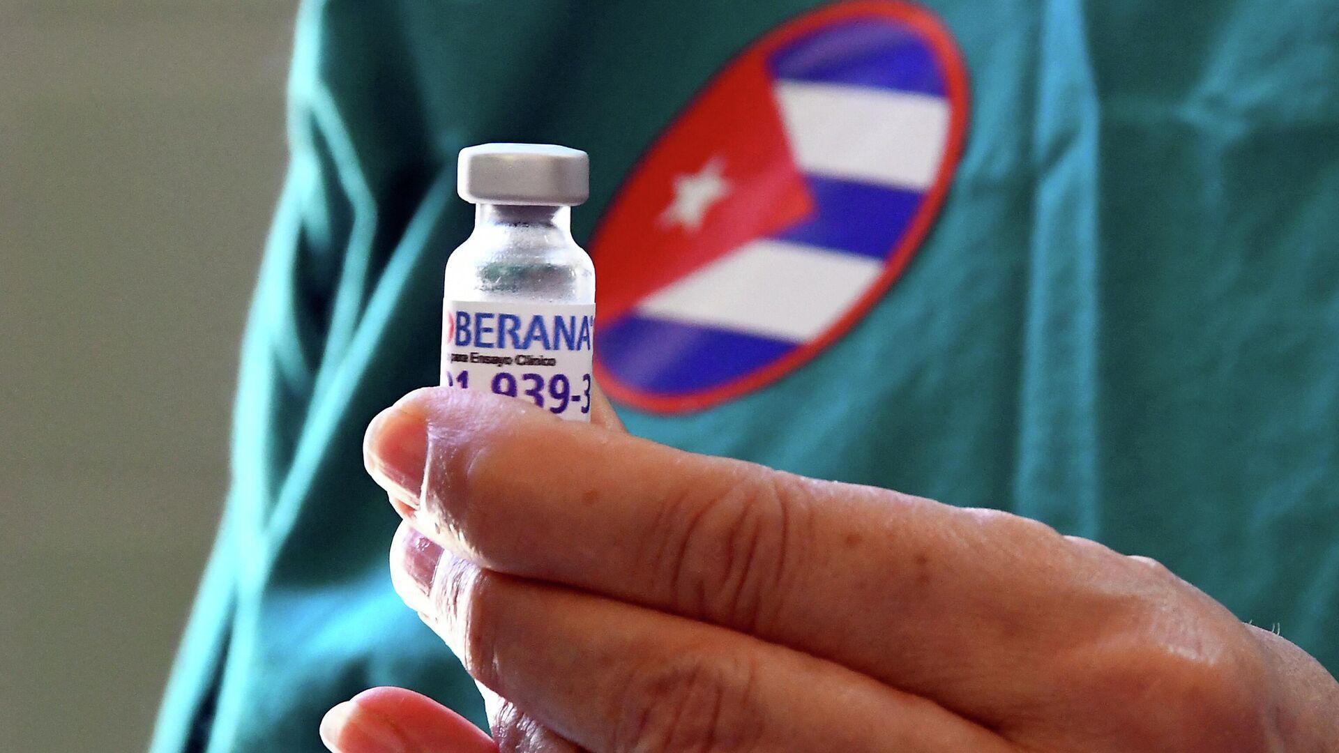 Dosis de la vacuna contra COVID-19 Soberana 2 - Sputnik Mundo, 1920, 20.06.2021