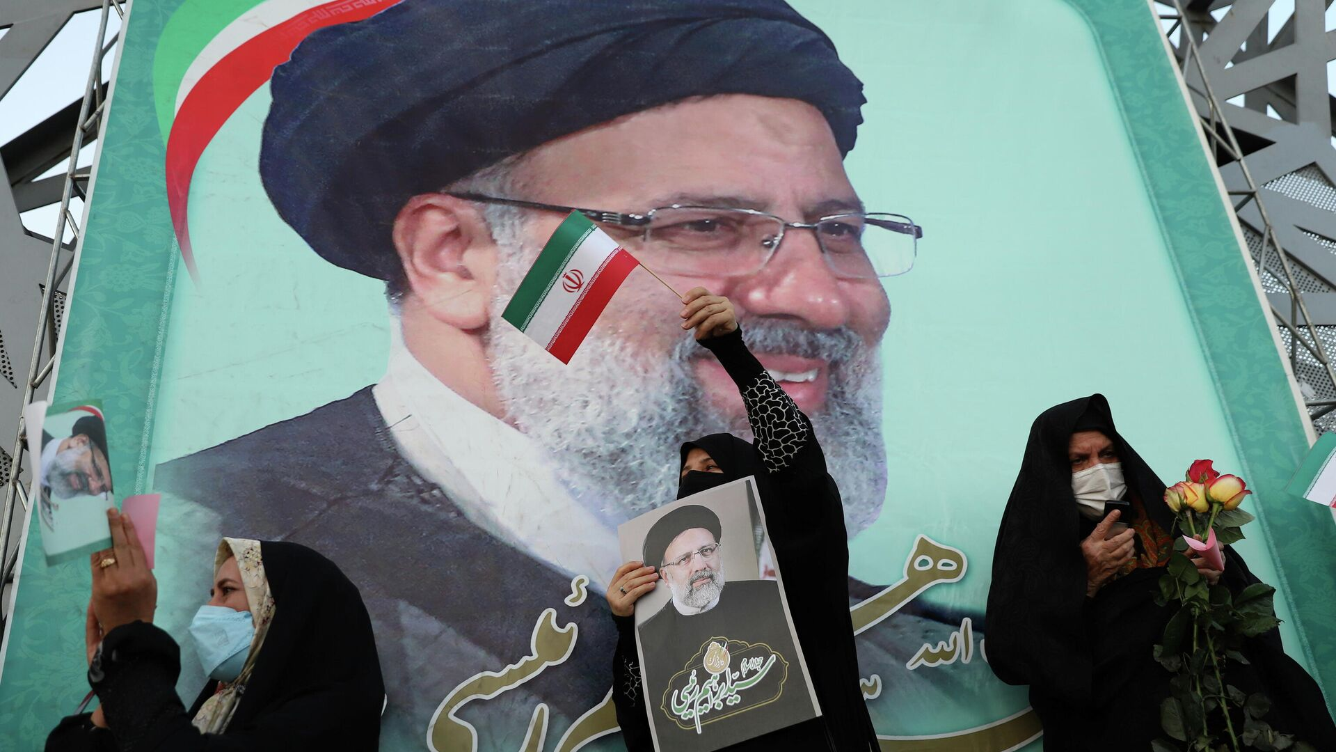 Partidarios del presidente electo de Irán, Ibrahim Raisi - Sputnik Mundo, 1920, 21.06.2021