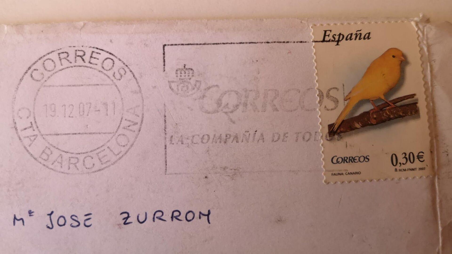 El sello con la fecha original de franqueo en 2007 - Sputnik Mundo, 1920, 21.06.2021