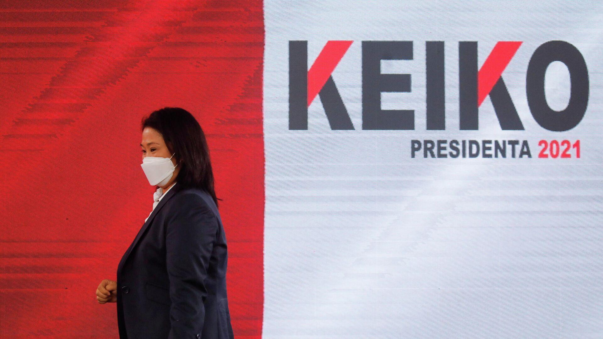 Keiko Fujimori, candidata a la presidencia de Perú - Sputnik Mundo, 1920, 21.06.2021