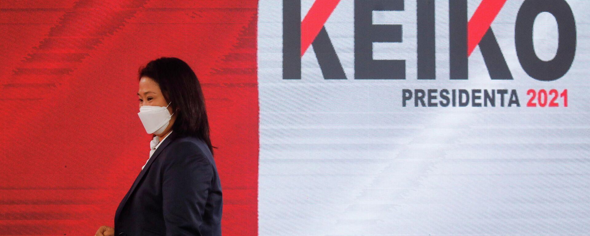 Keiko Fujimori, candidata a la presidencia de Perú - Sputnik Mundo, 1920, 06.07.2021