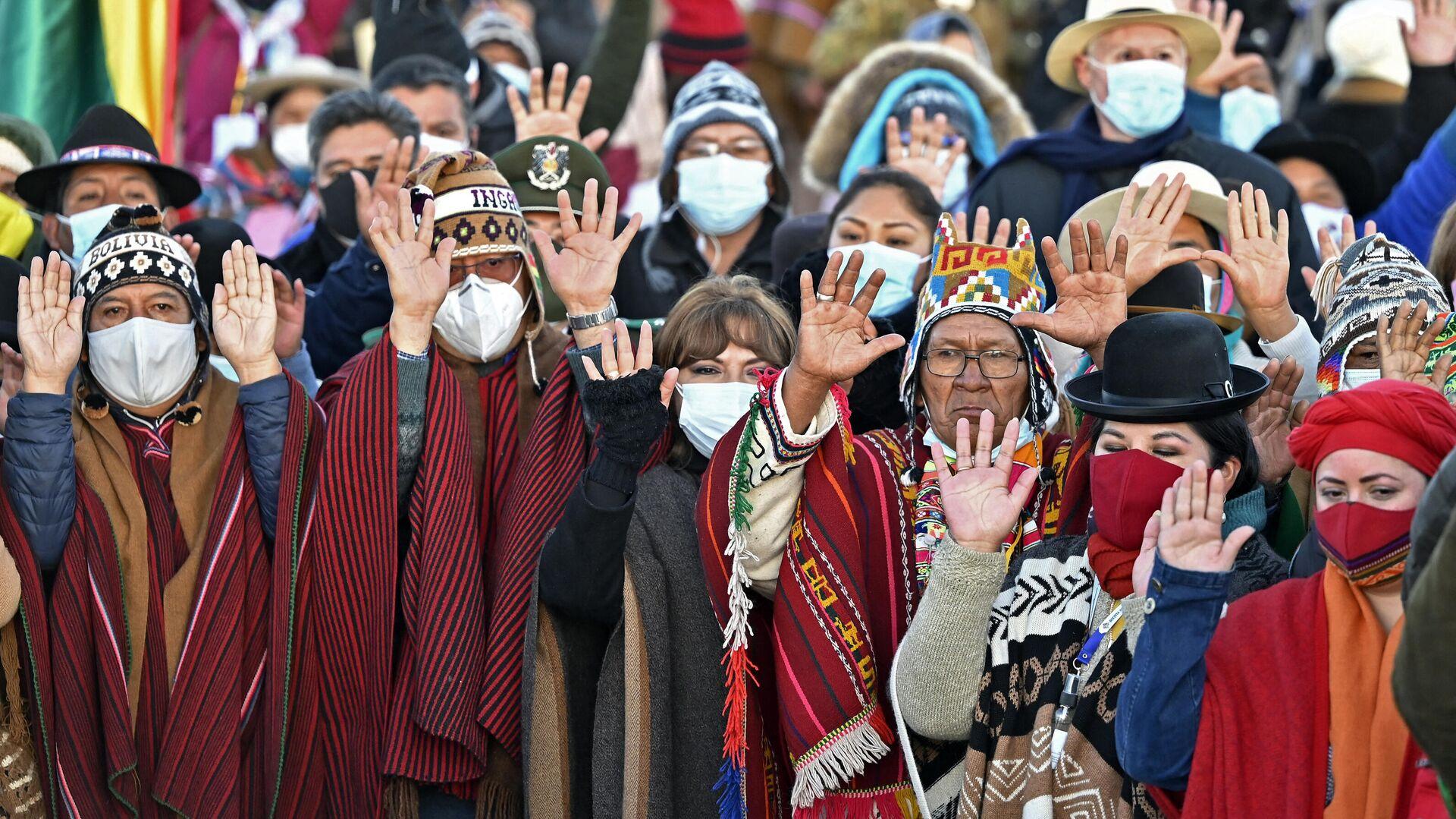 El presidente de Bolivia, Luis Arce, celebra el año nuevo indígena - Sputnik Mundo, 1920, 21.06.2021