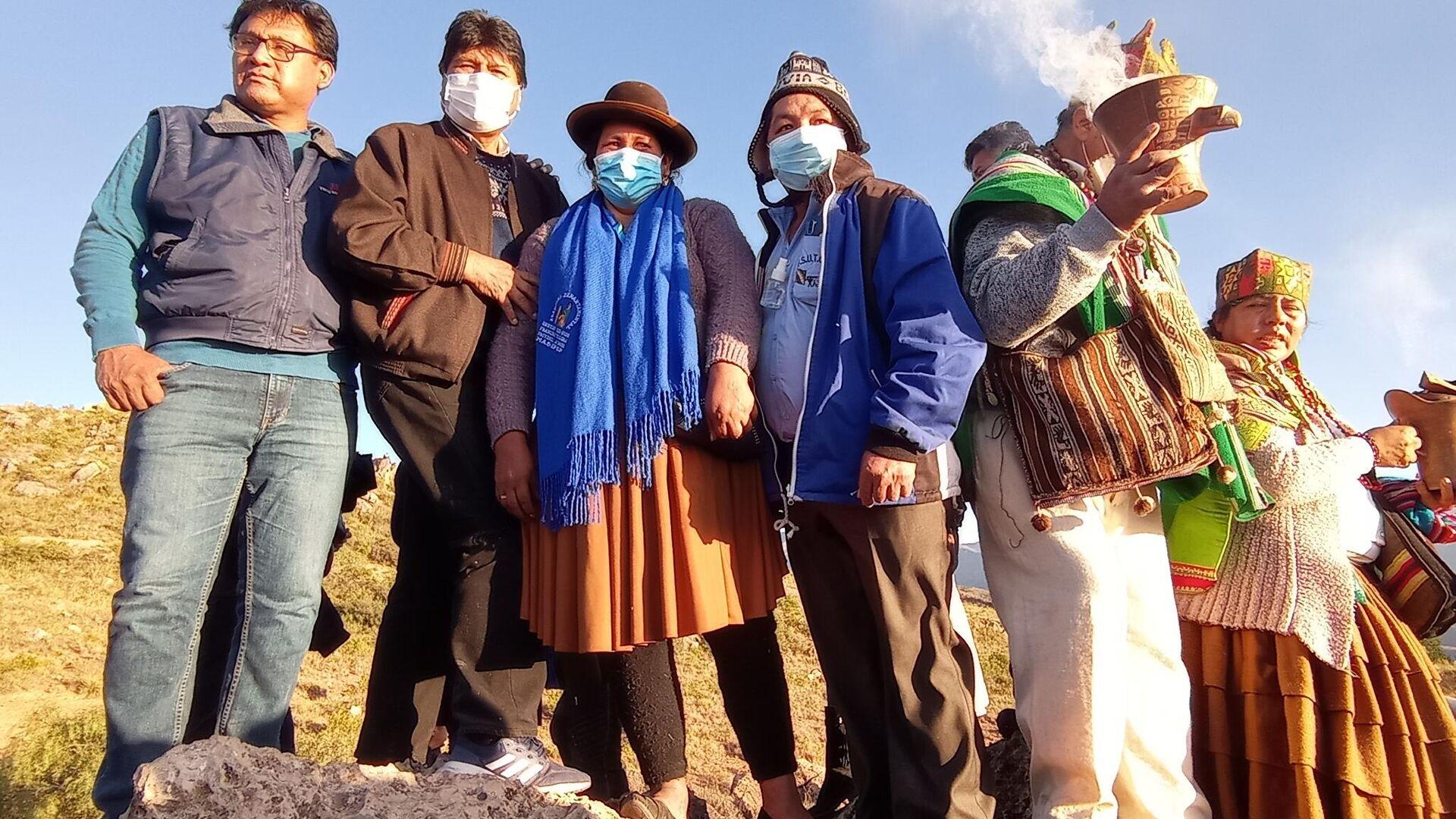 Inti Raymi: Año Nuevo Andino Amazónico 5529 - Sputnik Mundo, 1920, 22.06.2021