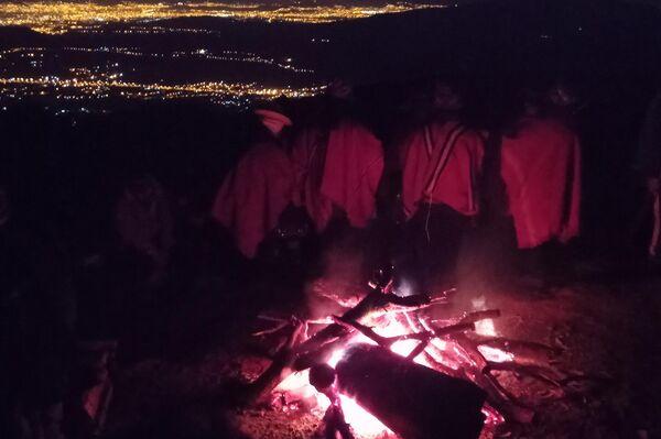 La fiesta del Sol fue celebrada en Inca Rakay - Sputnik Mundo