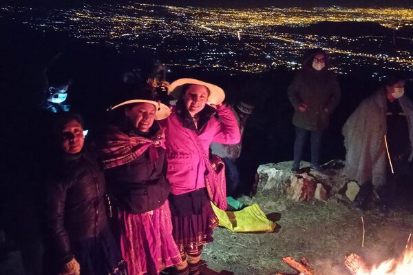 Inti Raymi: Año Nuevo Andino Amazónico 5529 - Sputnik Mundo