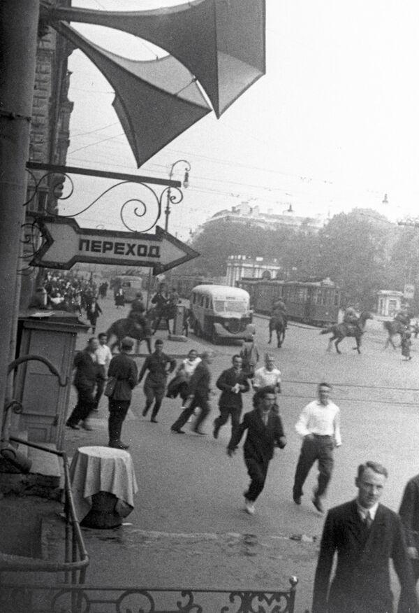 La noche del 23 de junio la aviación nazi intentó lanzar un ataque aéreo sobre Leningrado (la actual ciudad de San Petersburgo). - Sputnik Mundo