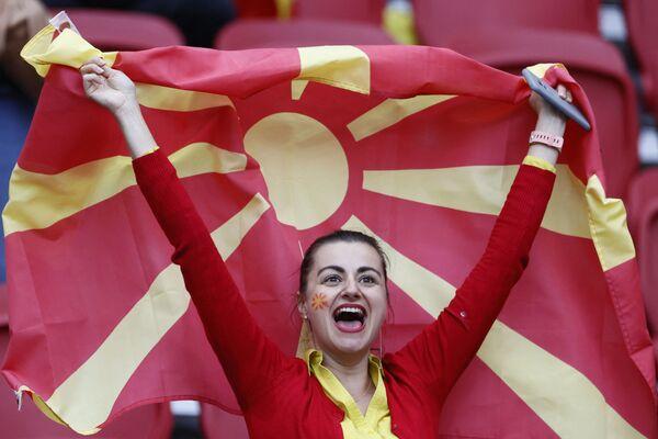Fanática de Macedonia del Norte antes del partido de la fase de grupos de la Eurocopa 2020 entre las selecciones de Macedonia del Norte y Holanda en Ámsterdam, que finalizó 3-0 a favor de la selección holandesa. - Sputnik Mundo