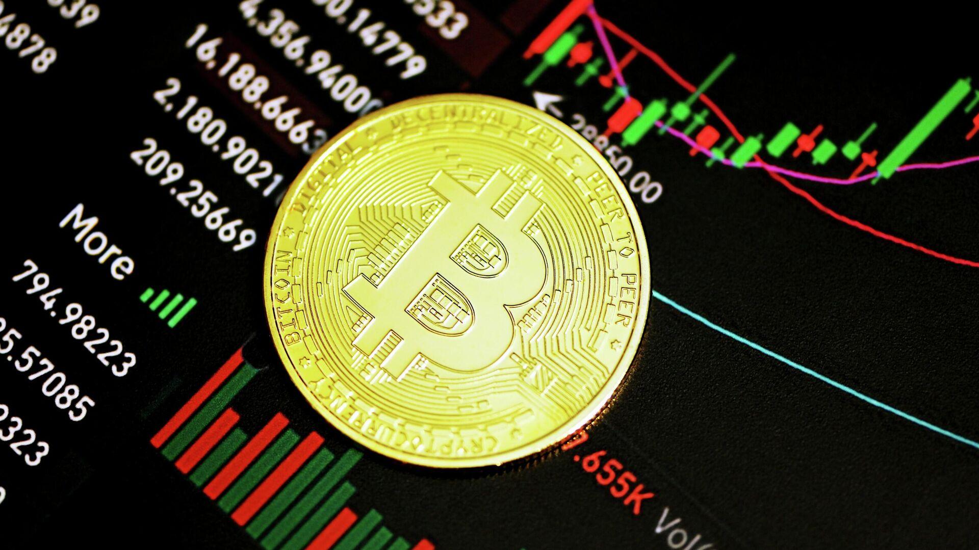 Bitcoin - Sputnik Mundo, 1920, 23.06.2021