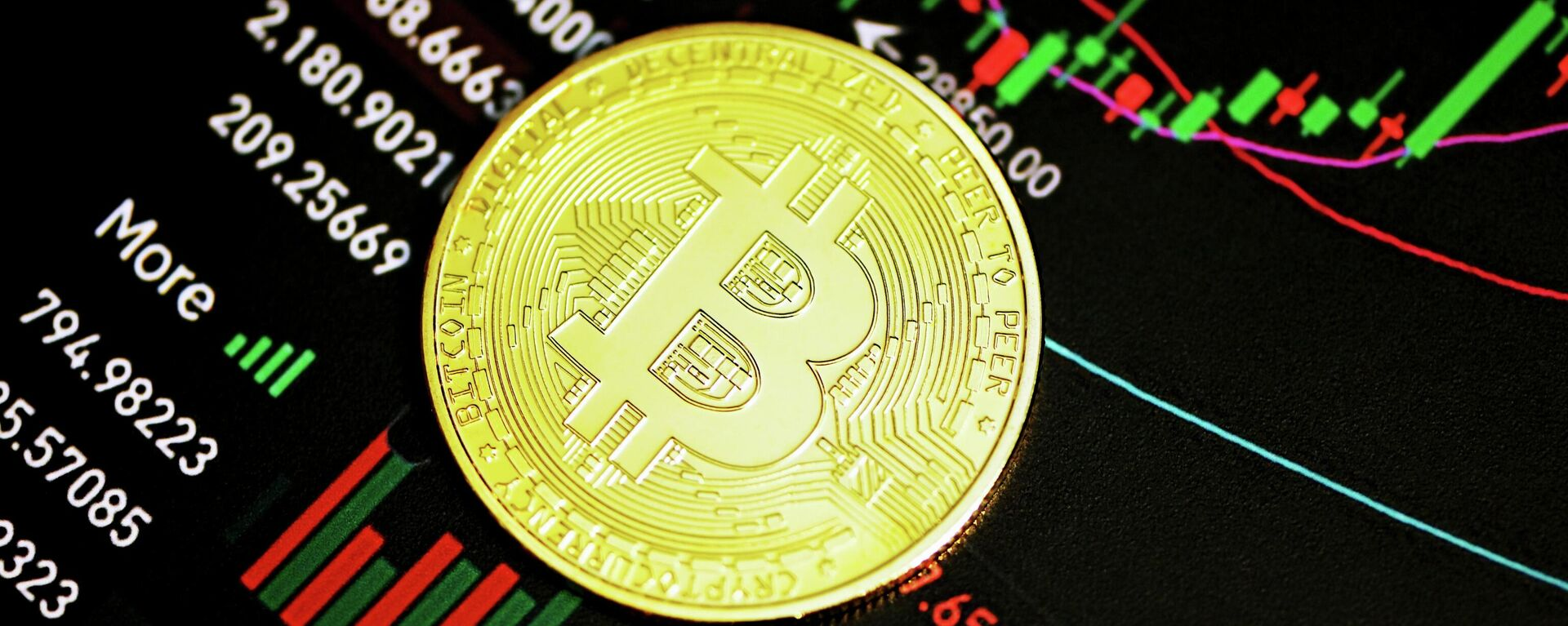Bitcoin - Sputnik Mundo, 1920, 01.07.2021