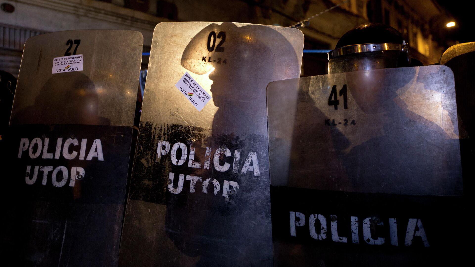 Policías bolivianos - Sputnik Mundo, 1920, 19.07.2021