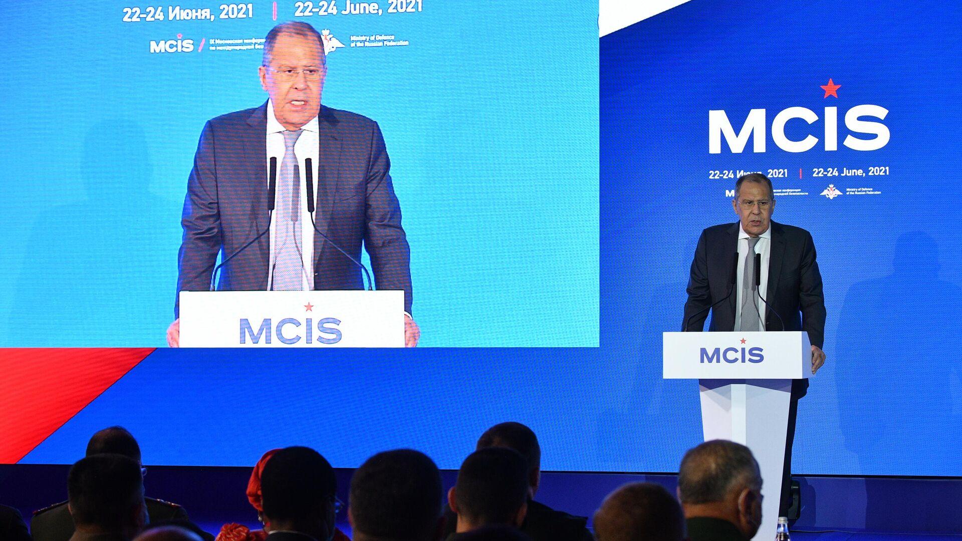 Serguéi Lavrov interviene en la Conferencia de Moscú sobre Seguridad Internacional (MCIS) - Sputnik Mundo, 1920, 24.06.2021