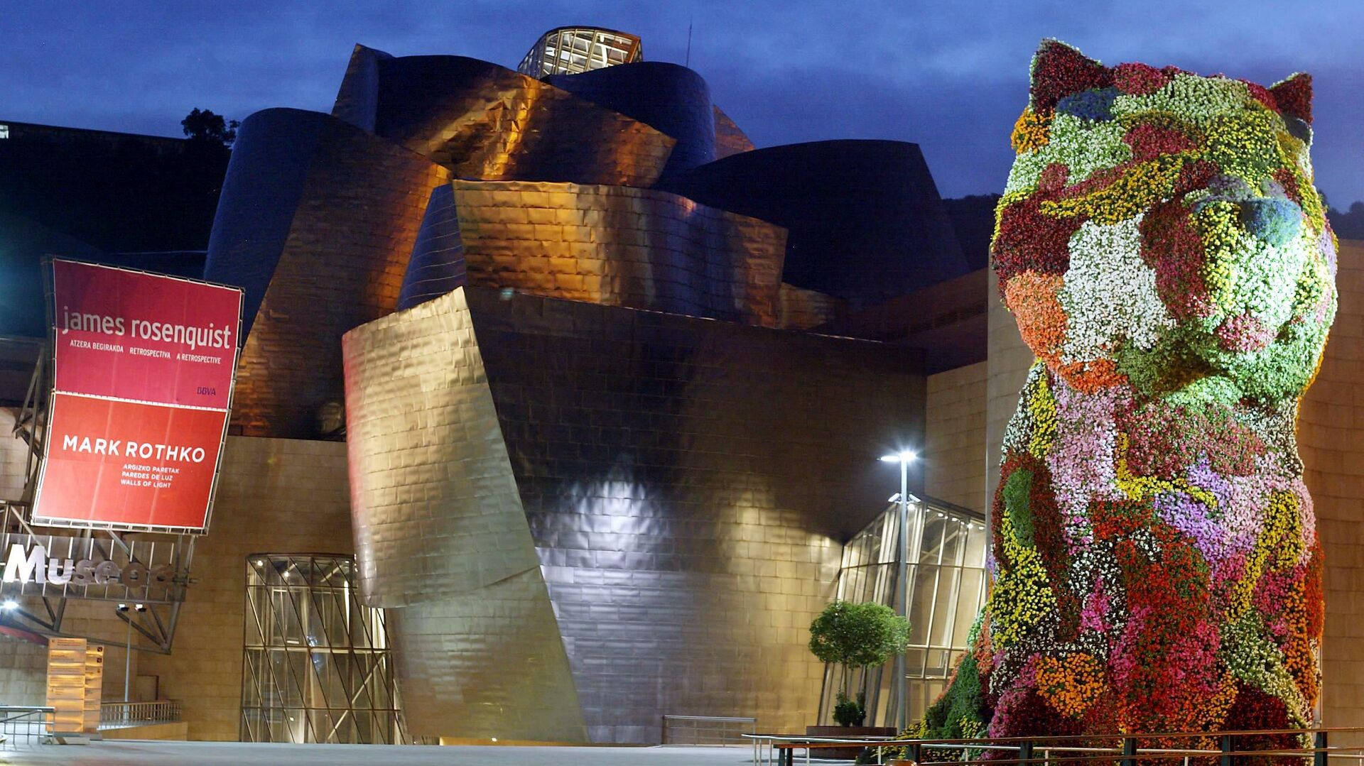 Puppy frente al Museo Guggenheim (Bilbao) - Sputnik Mundo, 1920, 25.06.2021
