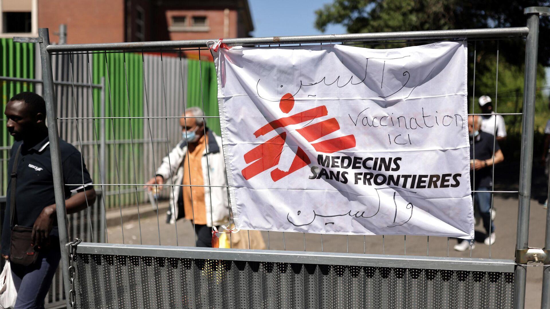 Imagen referencial de Médicos Sin Fronteras - Sputnik Mundo, 1920, 25.06.2021