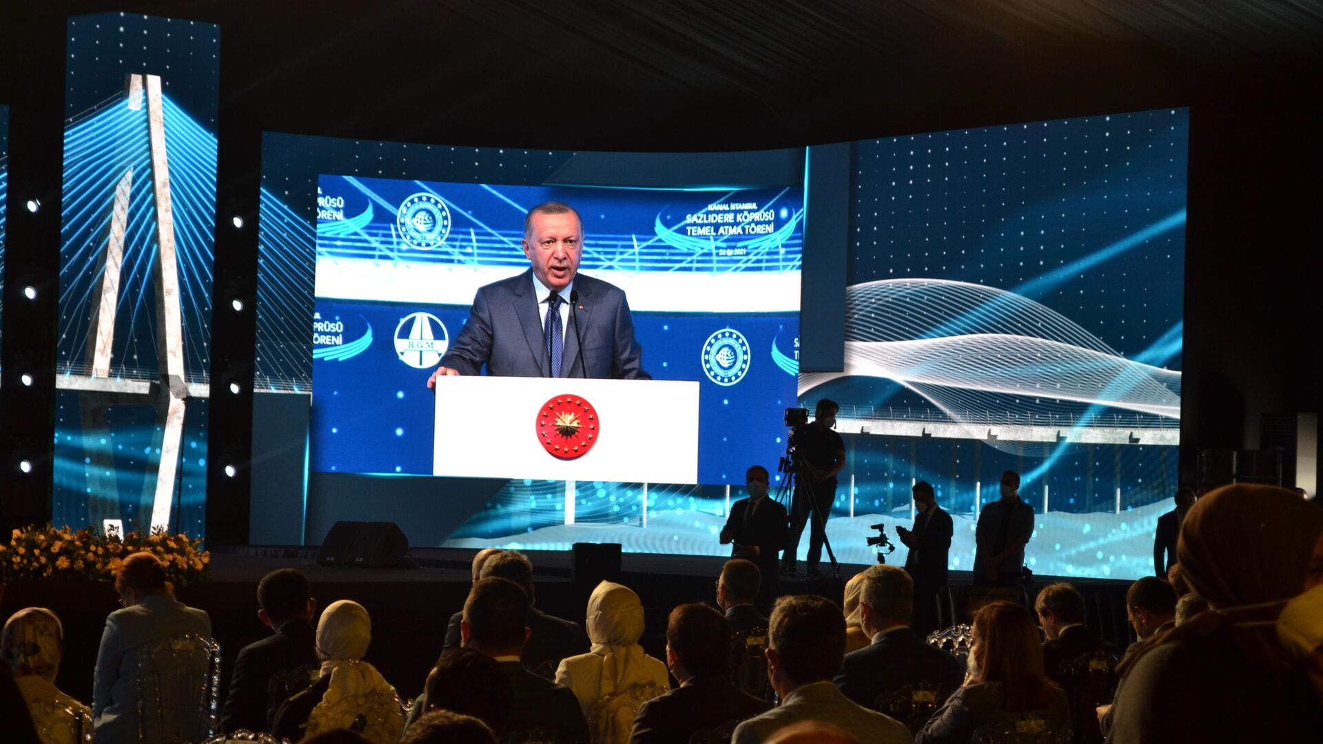 Erdogan da por iniciada la construcción del canal de Estambul - Sputnik Mundo, 1920, 26.06.2021