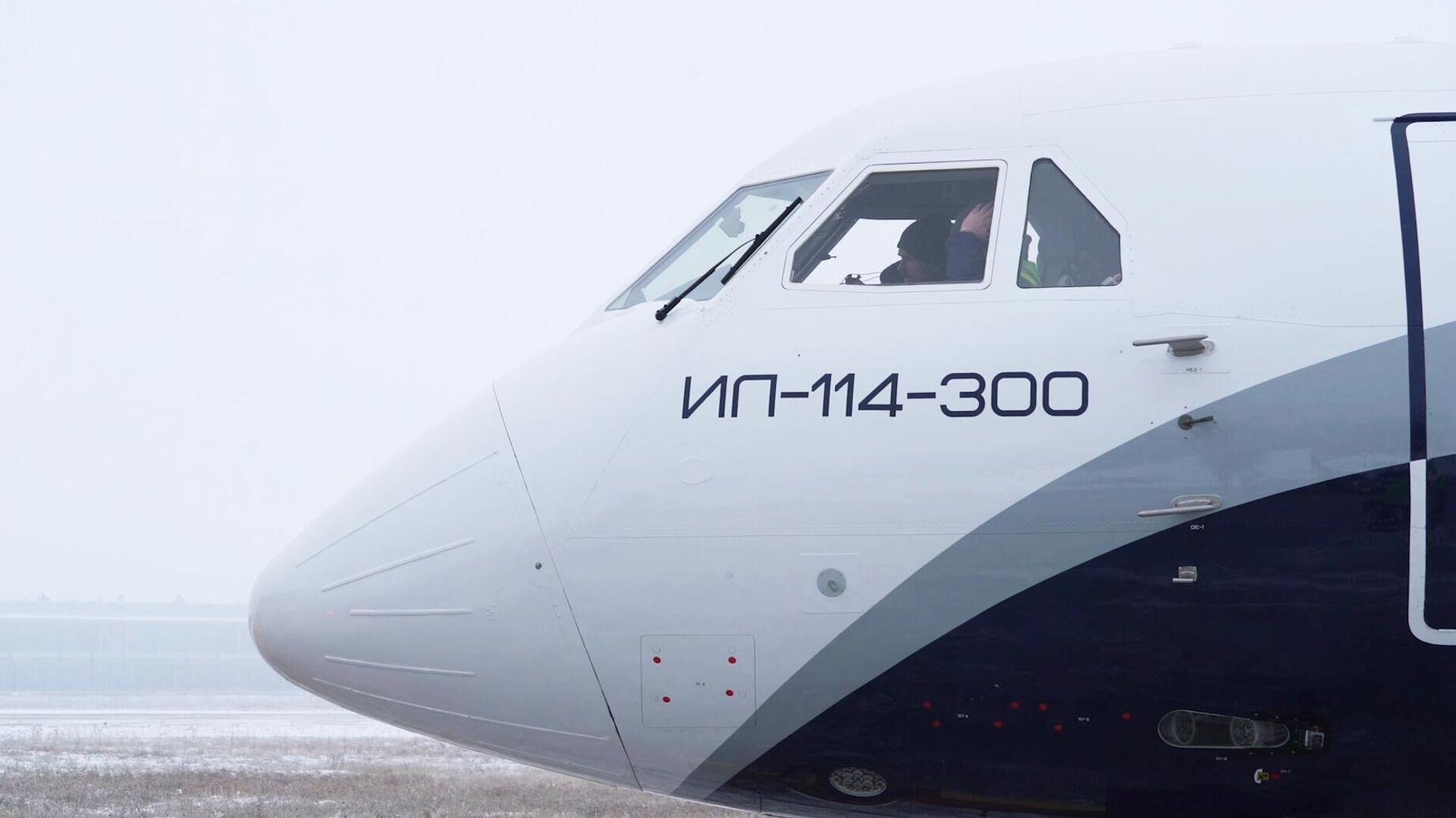 Avión Il-114-300 - Sputnik Mundo, 1920, 29.06.2021