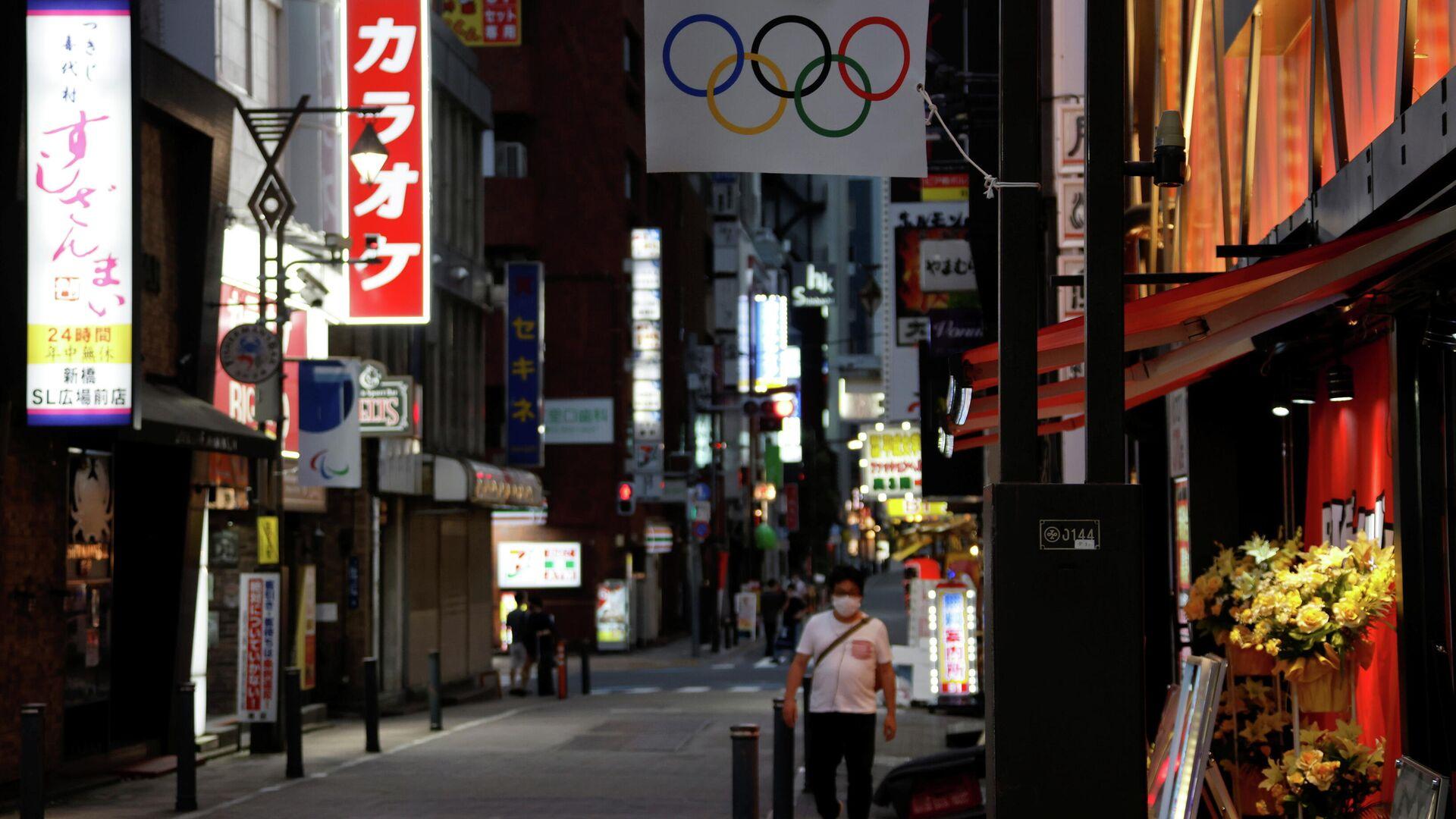Anillos olímpicos en Tokio - Sputnik Mundo, 1920, 30.06.2021