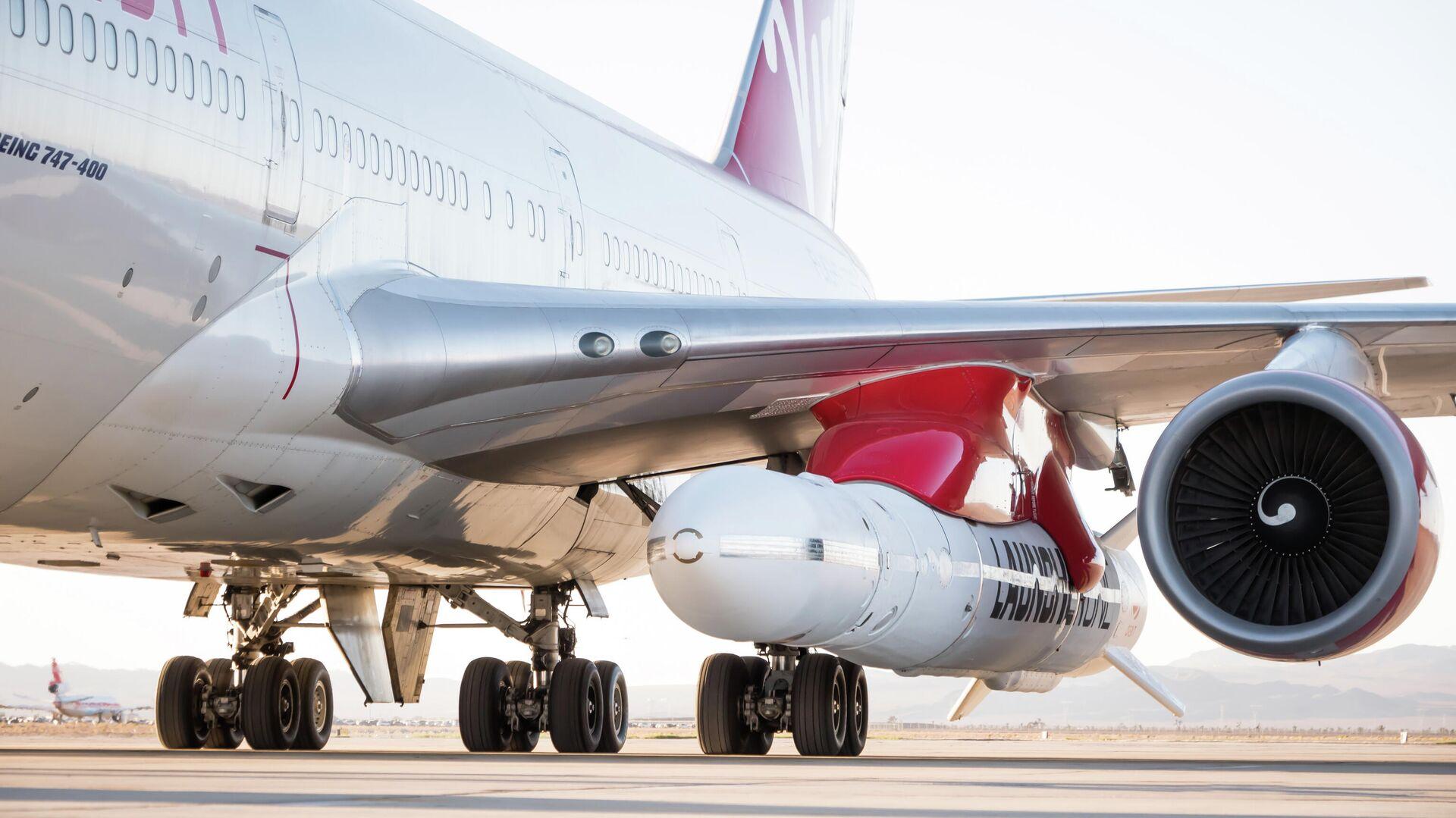 Cohete L1 suspendido bajo el ala del Boeing 747 de Virgin Orbit - Sputnik Mundo, 1920, 01.07.2021