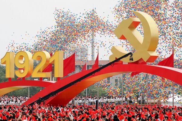 Durante las últimas semanas en Pekín fueron reforzadas las medidas de seguridad, introdujeron restricciones para el transporte, cerraron parques, lugares de interés y estaciones de metro. - Sputnik Mundo