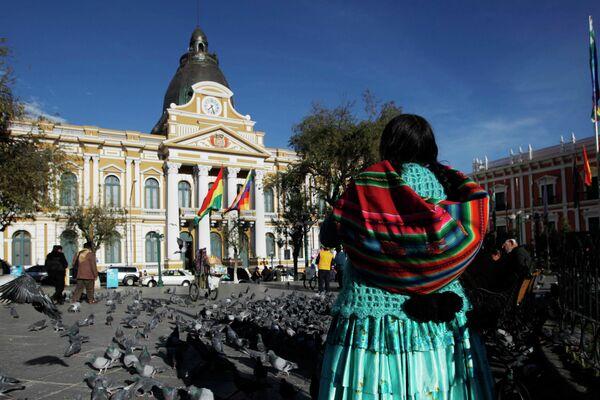La sede del Parlamento boliviano - Sputnik Mundo