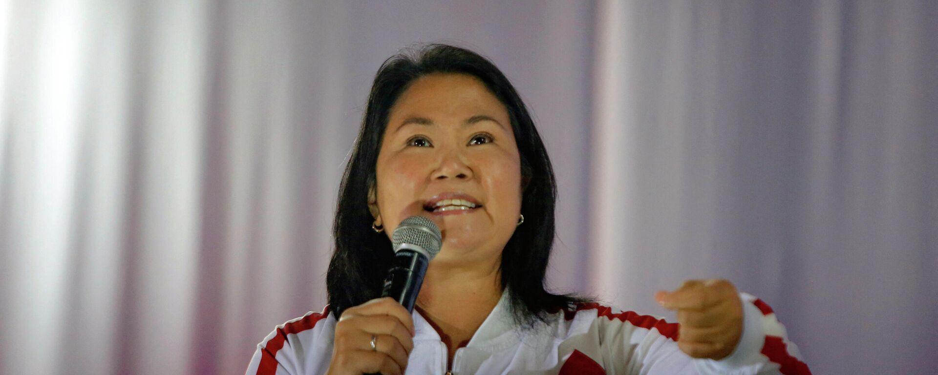 Keiko Fujimori, candidata a la presidencia de Perú - Sputnik Mundo, 1920, 02.07.2021