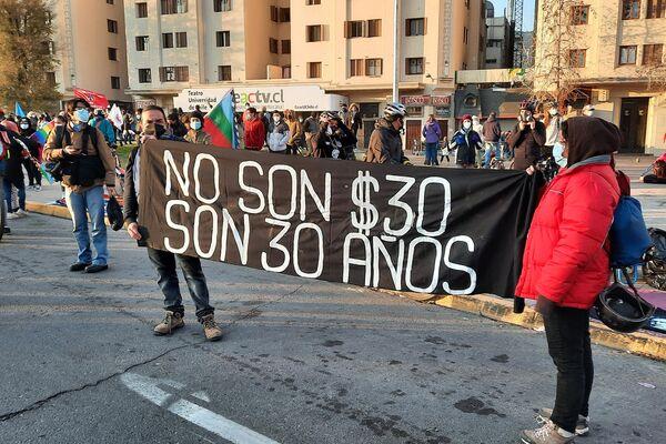 Manifestación en la Plaza de la Dignidad  - Sputnik Mundo