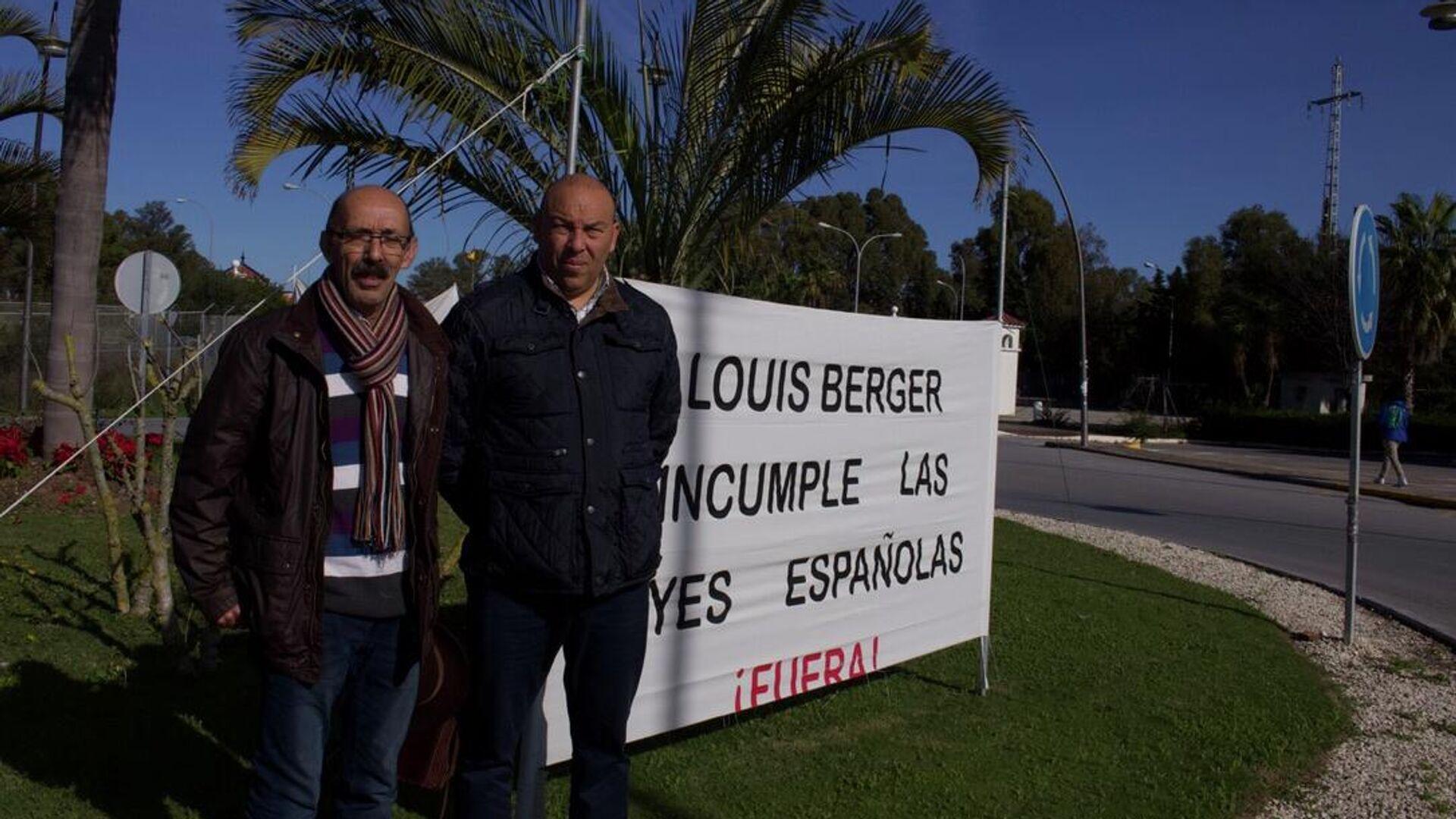Trabajadores de Louis Berger llevan años exigiendo el reconocimiento de sus derechos laborales sin éxito - Sputnik Mundo, 1920, 05.07.2021