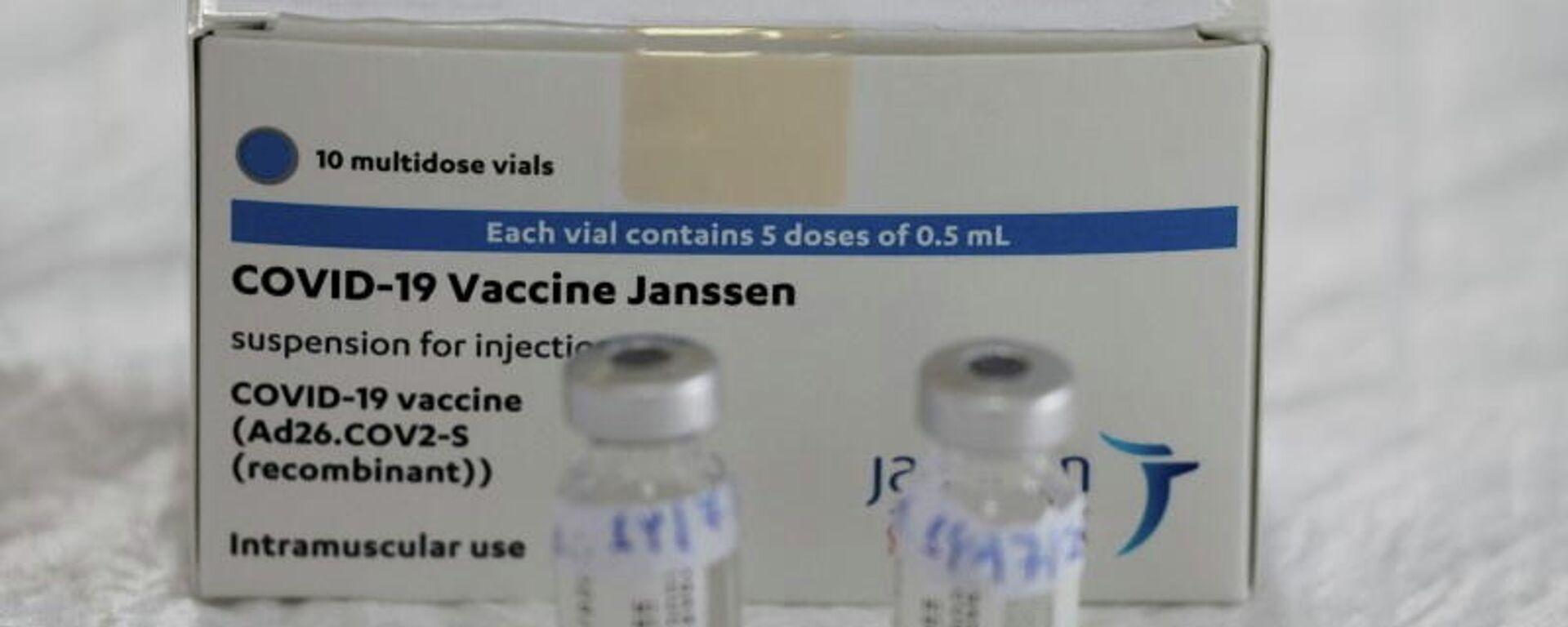 Vacuna contra el COVID-19 elaborada por el laboratorio Johnson & Johnson - Sputnik Mundo, 1920, 09.07.2021