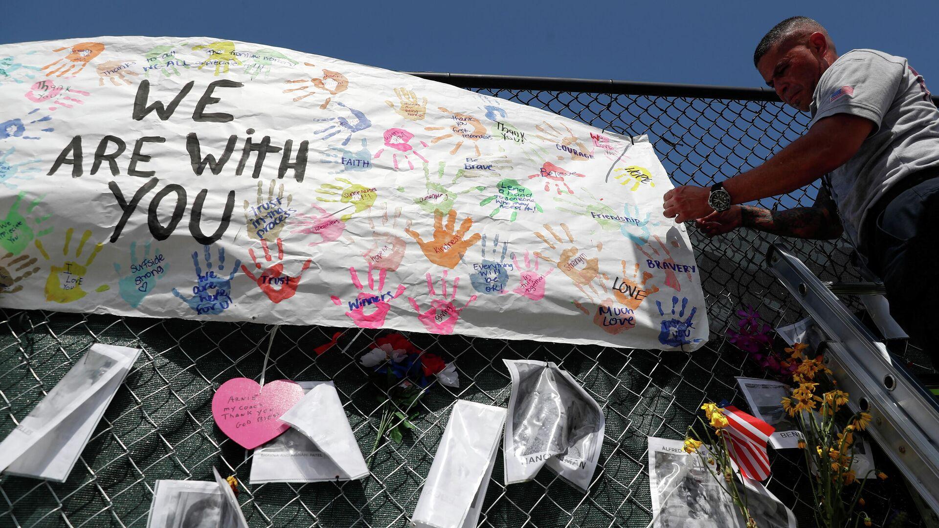 Un memorial improvisado para las víctimas del colapso del edificio Champlain Towers South en Miami, Florida (EEUU), el 8 de julio de 2021 - Sputnik Mundo, 1920, 11.07.2021
