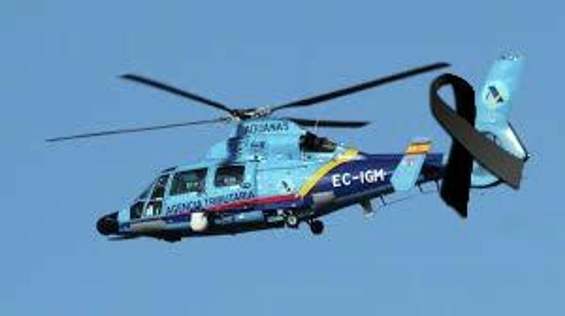 Helicóptero del Servicio de Vigilancia Aduanera de España siniestrado el 11 de julio del 2021  - Sputnik Mundo, 1920, 11.07.2021