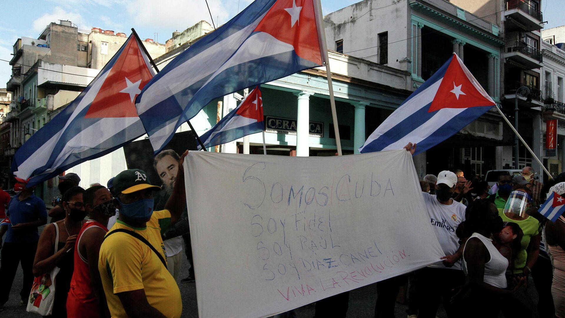 Protestas en Cuba - Sputnik Mundo, 1920, 14.07.2021