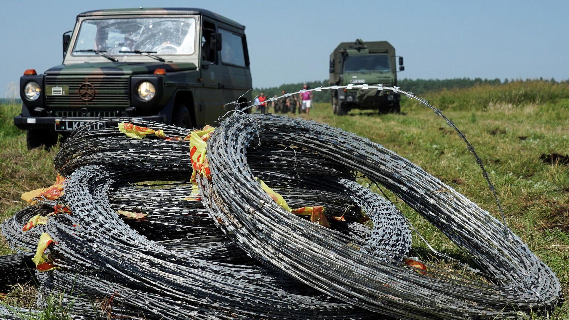 Lituania construye una valla para detener la migración irregular desde Bielorrusia - Sputnik Mundo, 1920, 09.07.2021