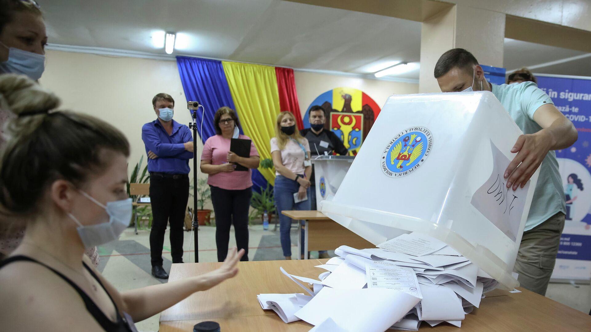 Elecciones en Moldavia - Sputnik Mundo, 1920, 12.07.2021