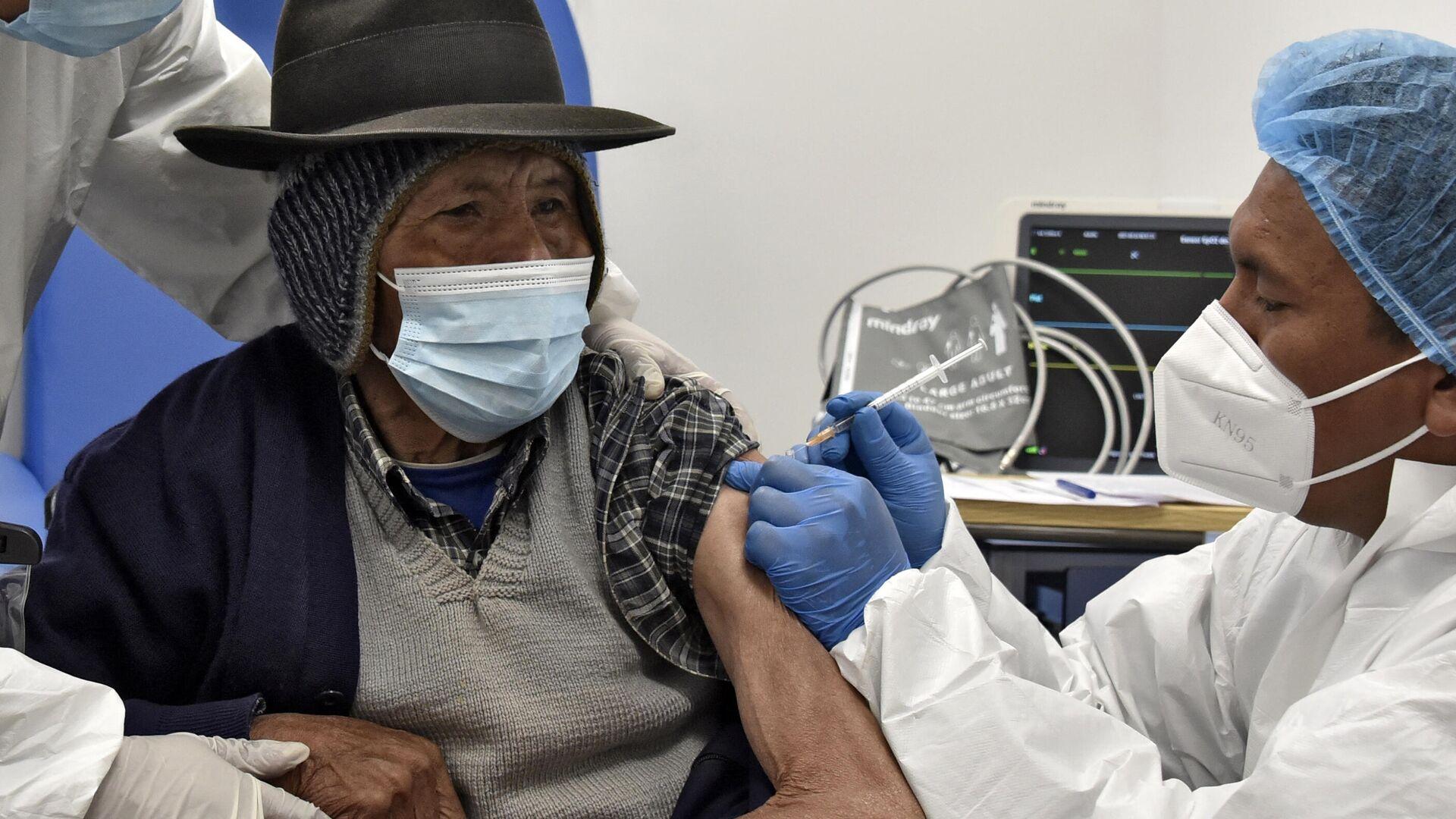 Vacunación contra el coronavirus en Bolivia - Sputnik Mundo, 1920, 12.07.2021