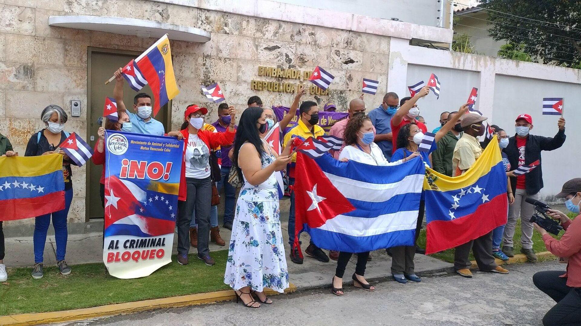 El gobernante Partido Socialista de Venezuela se moviliza en solidaridad con Cuba  - Sputnik Mundo, 1920, 12.07.2021