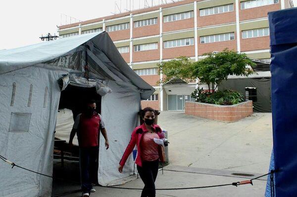 Hospital Pérez de León II, en la Gran Caracas, designado para la atención de pacientes con COVID-19 - Sputnik Mundo