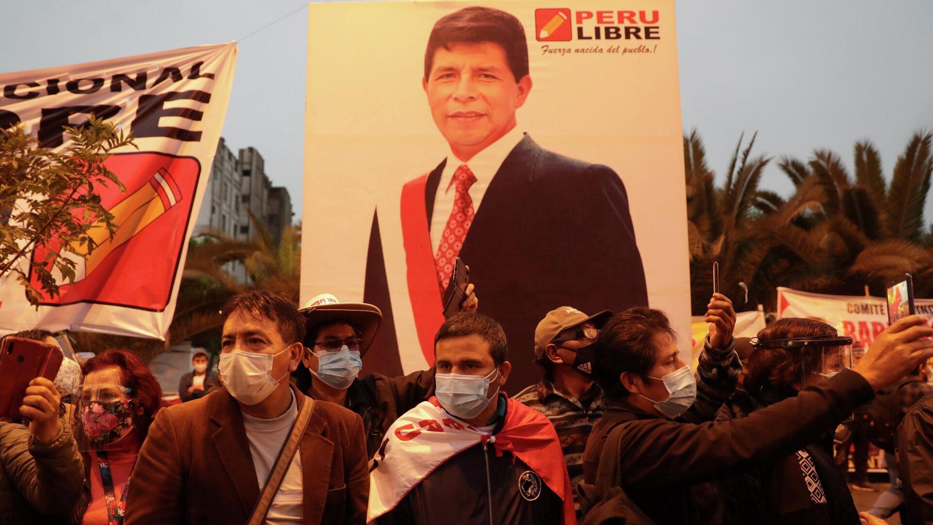 Una manifestación en Perú - Sputnik Mundo, 1920, 12.07.2021