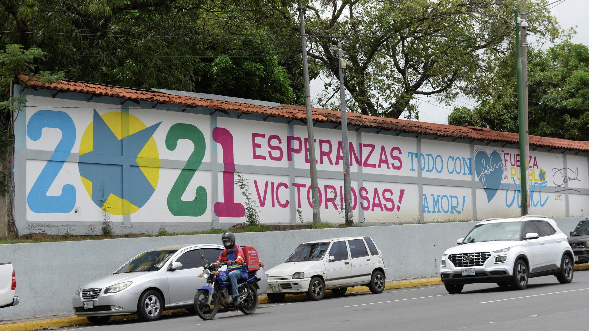 Campaña electoral en Nicaragua - Sputnik Mundo, 1920, 13.07.2021