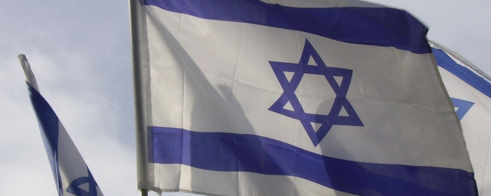 Bandera de Israel - Sputnik Mundo, 1920, 13.07.2021