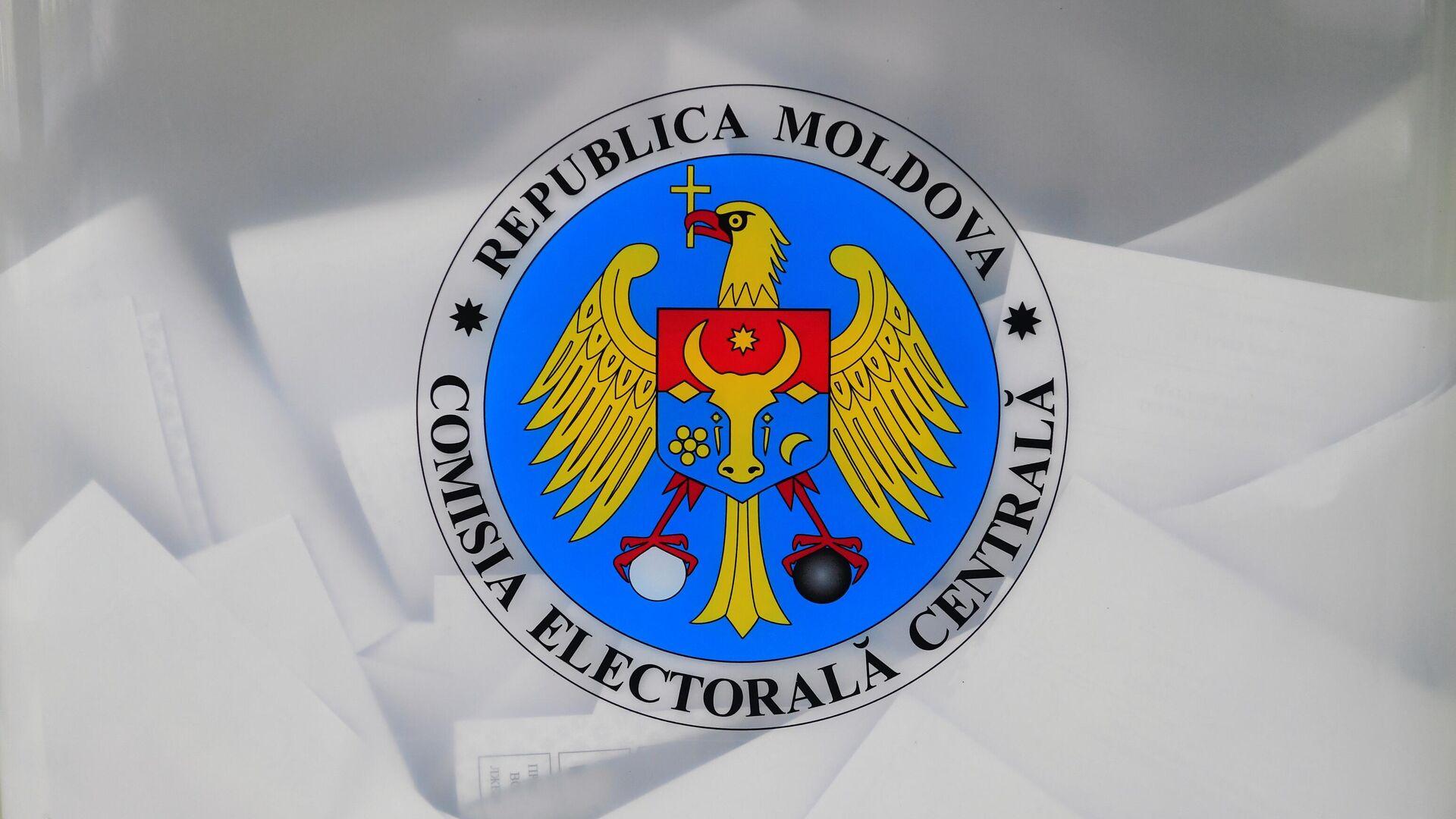 Papeletas en la urna durante las elecciones en Moldavia - Sputnik Mundo, 1920, 13.07.2021