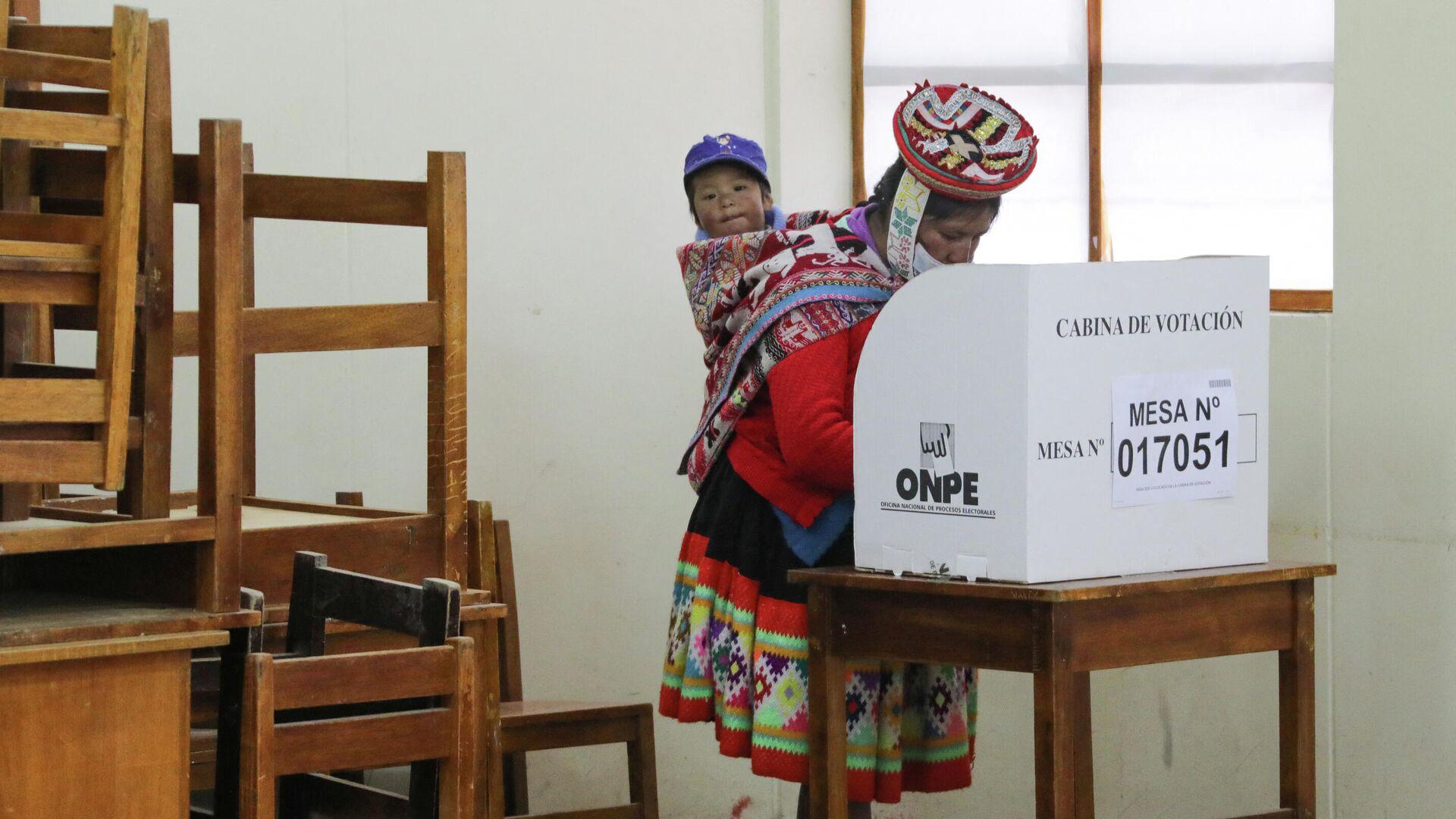 Elecciones presidenciales en Perú - Sputnik Mundo, 1920, 13.07.2021