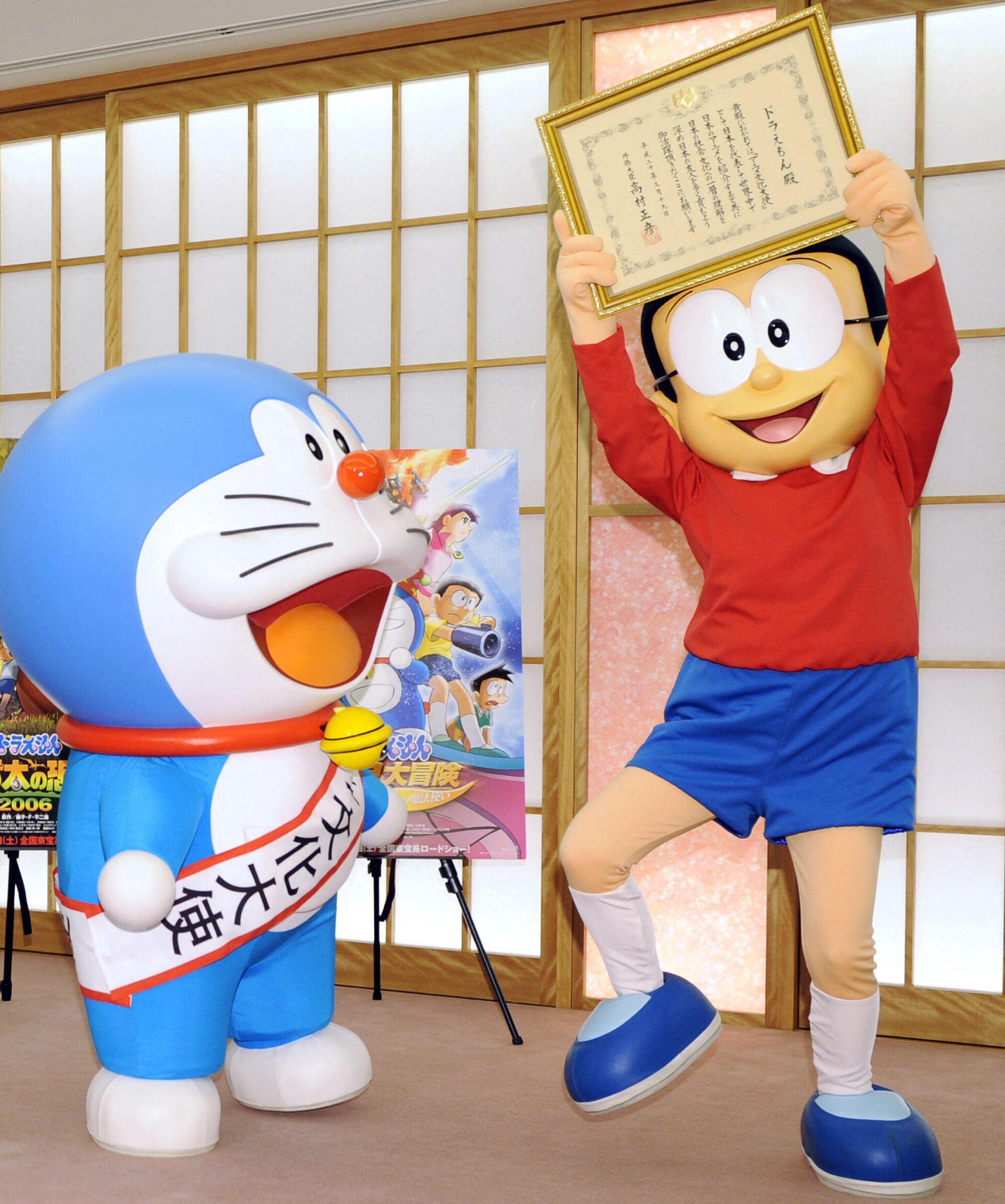 Doraemon y Nobita, personajes del dibujo animado Doraemon, celebran su nombramiento como promotores de la cultura japonesa a través de la animación - Sputnik Mundo, 1920, 14.07.2021