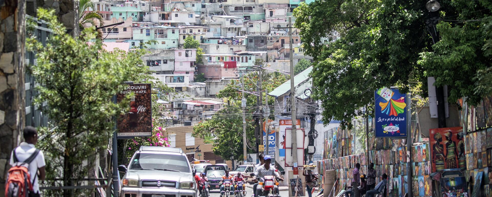 Puerto Príncipe, Haití - Sputnik Mundo, 1920, 05.08.2021