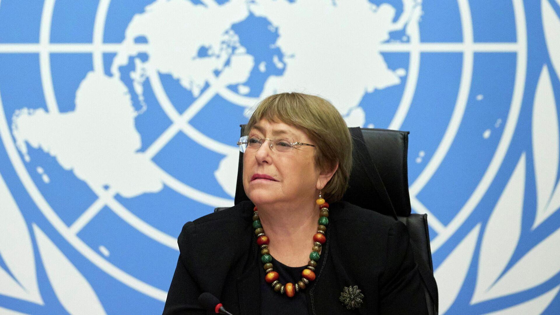 Michelle Bachelet, Alta Comisionada de la ONU para los Derechos Humanos - Sputnik Mundo, 1920, 16.07.2021