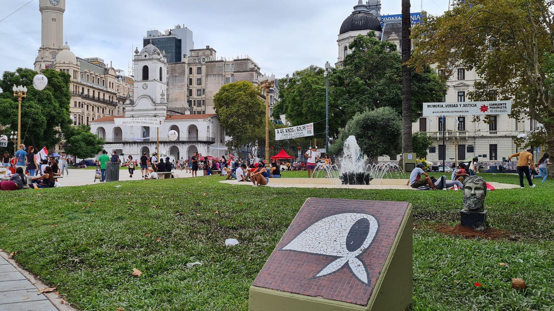 El microcentro incluye los alrededores de la Plaza de Mayo, sede de la administración pública nacional - Sputnik Mundo, 1920, 16.07.2021